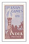 1st Asian Games 1951 stamp of India02.jpg