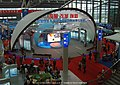 2004年第六届高交会 CHINA HI-TECH FAIR - panoramio (2).jpg