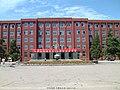 2004年 内蒙古大学 主楼 Inner Mongolia University - panoramio.jpg