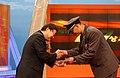 2005년 4월 29일 서울특별시 영등포구 KBS 본관 공개홀 제10회 KBS 119상 시상식DSC 0006 (2).JPG