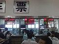 20080801161324 - 西安站.jpg