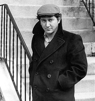 Phil Ochs - Ochs outside the offices of the National Student Association in Washington, D.C., in 1975
