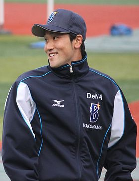 20121123 Yuujou Kitagata, pitcher of the Yokohama DeNA BayStars, at Yokohama Stadium.JPG