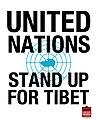 2013 Demands UN Stands Up for Tibet 要求聯合國審查中國人權並挺身為西藏-圖博.jpg