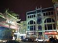 2014-11-08 Édifice Robillard Montréal Chinatown 1.jpg