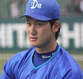20140323 Tomoya Mikami pitcher of the Yokohama DeNA BayStars,at Seibu Dome.JPG