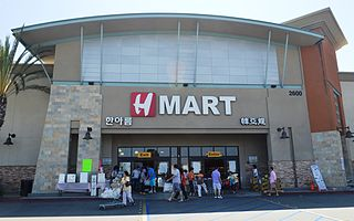H Mart Asian supermarket chain