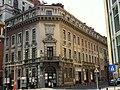 20140816 București 044.jpg