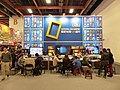 2014TIBE Day6 Hall1 National Geographic Magazine 125th Anniversary 20140210a.jpg