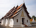 2014 Wat Phra That Chae Haeng 03.jpg