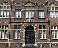 20150419 Maastricht; Ambachtsschool 2a.jpg