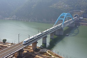 201701 G164 on Jinhua–Wenzhou HSR over Daxi River.jpg