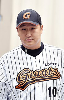 Dae-ho Lee South Korean baseball player