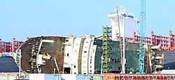 2017 MV Sewol in Mokpo New Port.jpg