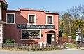 2017 Muzeum Minerałów w Stroniu Śląskim 2.jpg