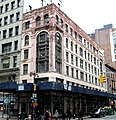 246 Fifth Avenue.jpg