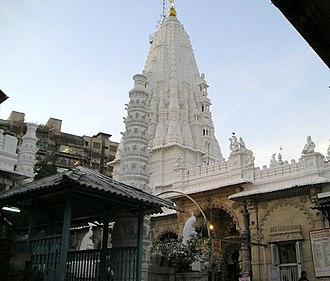 Babulnath - 'Babulnath, Maharashtriyan style'