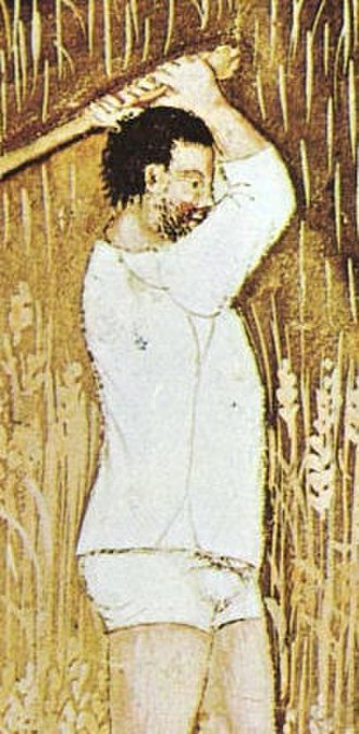 Gusset - Late medieval shirt with gussets in the seams at shoulder, underarm, and hem
