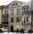 31 Bandery Street, Lviv (01).jpg