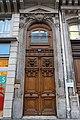 37 rue de Rivoli, Paris 4e.jpg