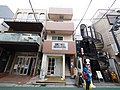3 Chome Kitazawa, Setagaya-ku, Tōkyō-to 155-0031, Japan - panoramio (59).jpg