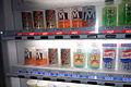 400円の缶ジュース (2727352523).jpg