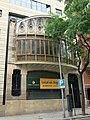 43 Casa Salvat, c. Calàbria.JPG