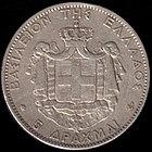 wiki latin monetary union