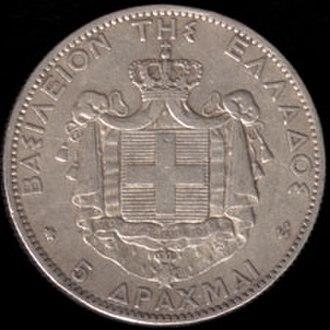 Latin Monetary Union - George I of Greece