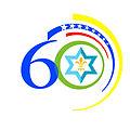 60 años del Ken Najshon.jpg