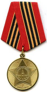 """Jubilee Medal """"65 Years of Victory in the Great Patriotic War 1941–1945"""" Commemorative medal of several post-Soviet countries"""