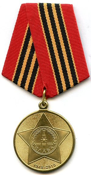 "Jubilee Medal ""65 Years of Victory in the Great Patriotic War 1941–1945"" - Image: 65 ann WW2 obverse"