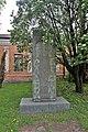 71-108-0168 Пам'ятний знак на честь Південного товариства декабристів.jpg