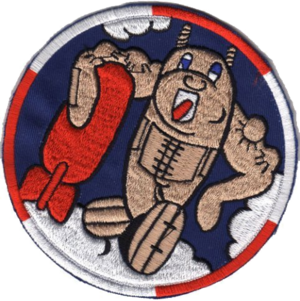 55th Air Refueling Squadron - Emblem of the World War II 755th Bombardment Squadron