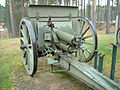 76mm cannon backside.JPG