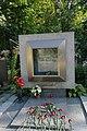 80-361-0597 Kyiv Baykove cemetery SAM 1384.jpg