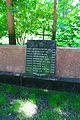 80-389-0067 Братська могила, в якій поховані воїни Радянської армії що загинули в роки ВВВ, Київ Солом'янська пл.JPG