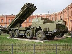 الراجمه (  MLRS M270 V.S SMERCH ) و احدى حلقات النزاع  الروسى الامريكى  250px-9a52_smerch