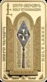 AM-2013-1000dram-Holy Lance-b.png