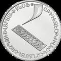 AM-2013-500dram-AlphabetAg-b16.png