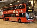 ATENU1342 KMB 56S in Tuen Mun Station 10-10-2020.jpg