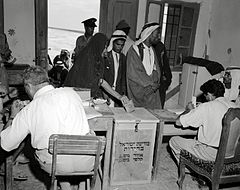 A Beduin woman voting in the elections for the second knesset.jpg