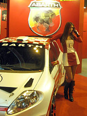 Лого на Abarth & C. Spa