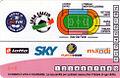 Abbonamento Palermo stagione 2006-2007.jpg