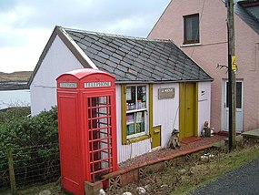 Abhainn Suidehe Post Office - geograph.org.uk - 127813.jpg