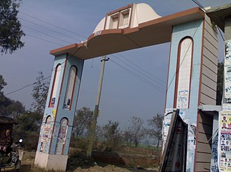 Addhi Khuyi - The Entrance of Littran at Addhi Khuyi