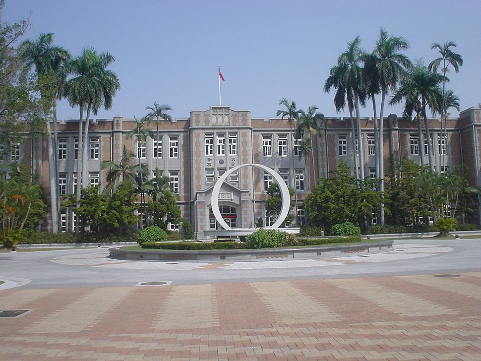 Administration Building, National Taichung University 20061010