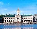 Aduana de Iloilo - Iloilo Customs House.jpg