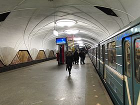 Image illustrative de l'article Aeroport (métro de Moscou)