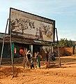 Africa0703-0315a - Flickr - Dave Proffer.jpg